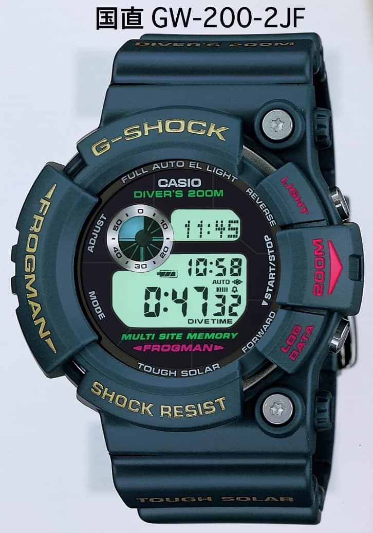 G-Shock Frogman GW-200-2JF