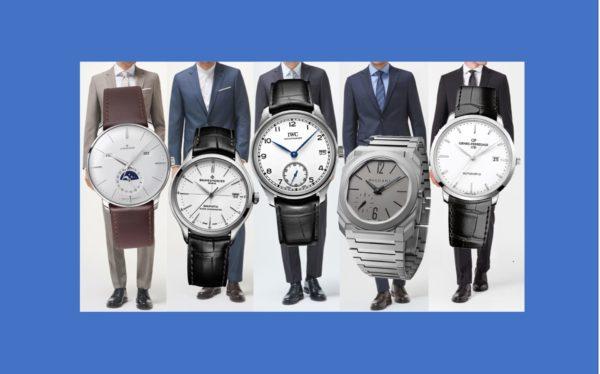 5 elegante Dresswatch-Uhren – im Video vorgestellt