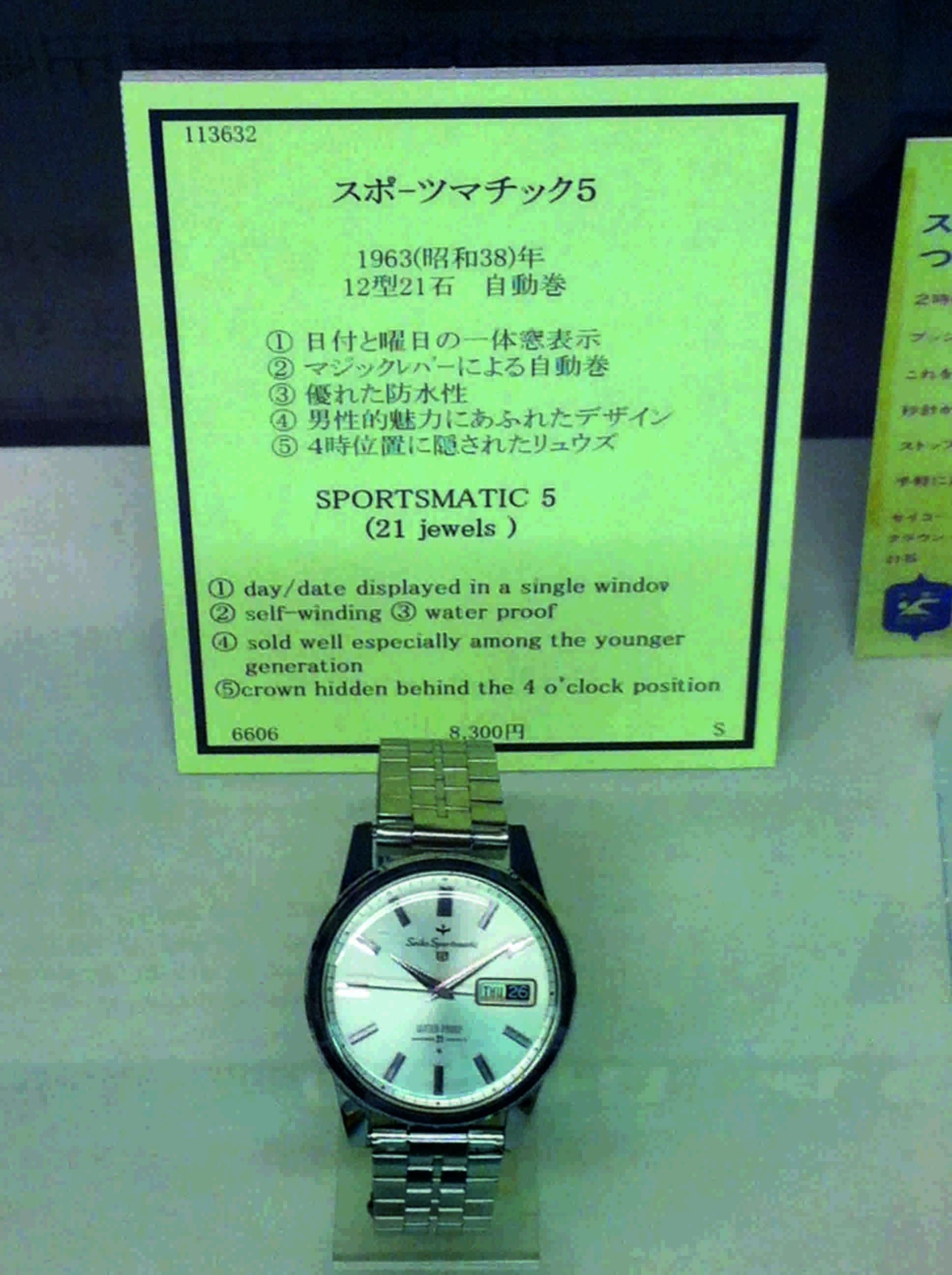 Seiko Sportsmatic 5 Kaliber 6319A Foto GLB