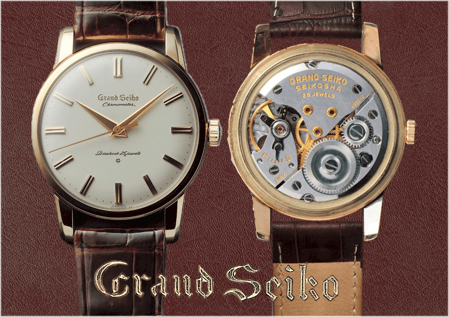 Grand Seiko 1960