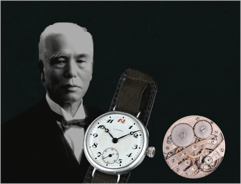Kintaro Hattori mit Seiko Laurel Uhr aus dem Jahr 1923
