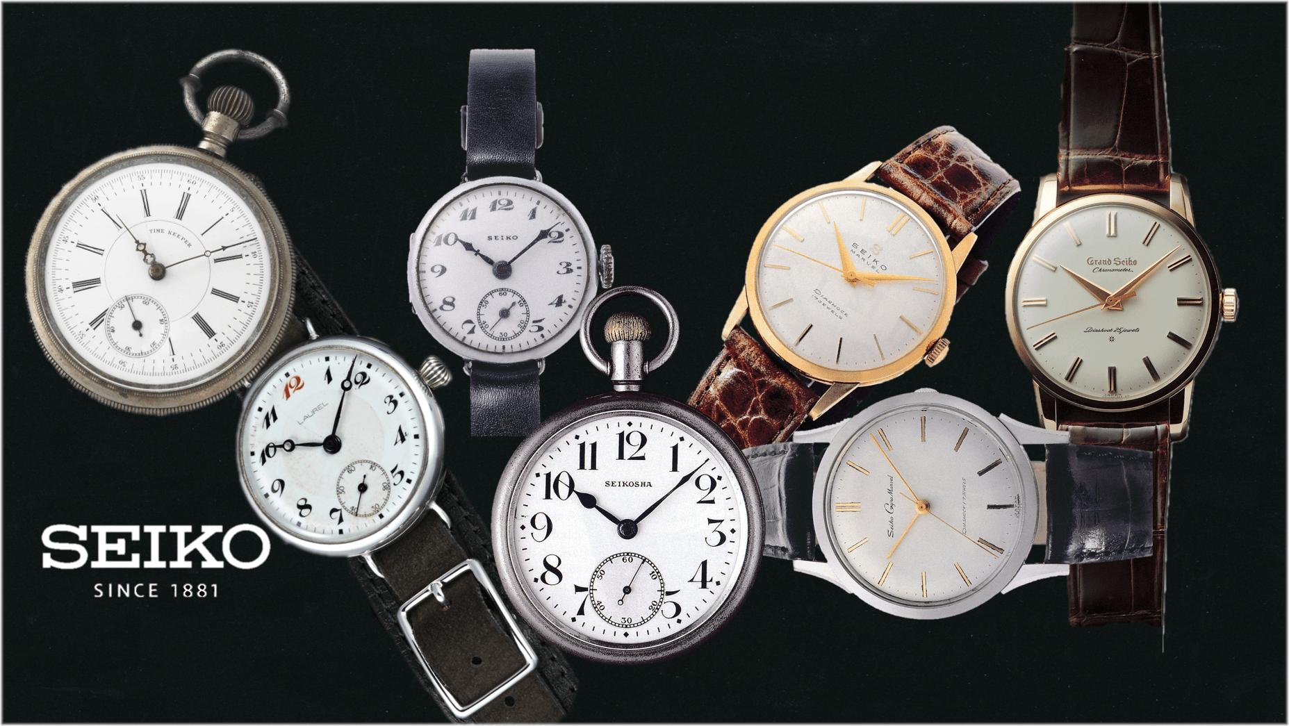 Seiko und seine Uhren (Teil 1) Seiko Meilensteine der Uhrmacherkunst: 1881 – 1960