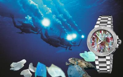 Uhr gegen PlastikmüllOris Aquis Date Upcycle: Kampf dem Plastikmüll im Meer